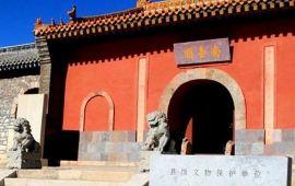 五台山普济寺天气预报,历史气温,旅游指数,普济寺一周天气预报