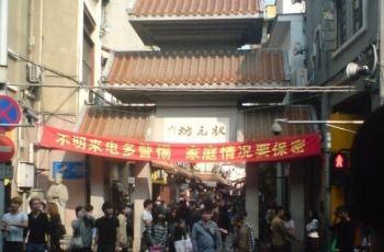 【携程状元】广州攻略坊购物攻略,状元坊购物cubicroom攻略3图片