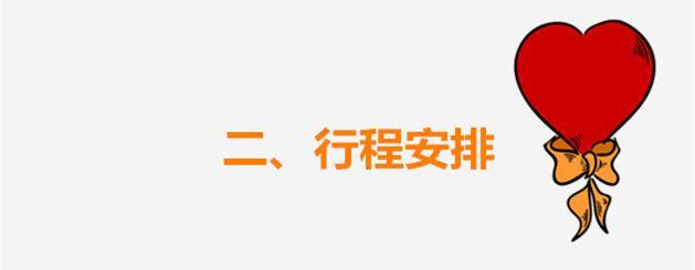 广州双子塔建筑矢量图
