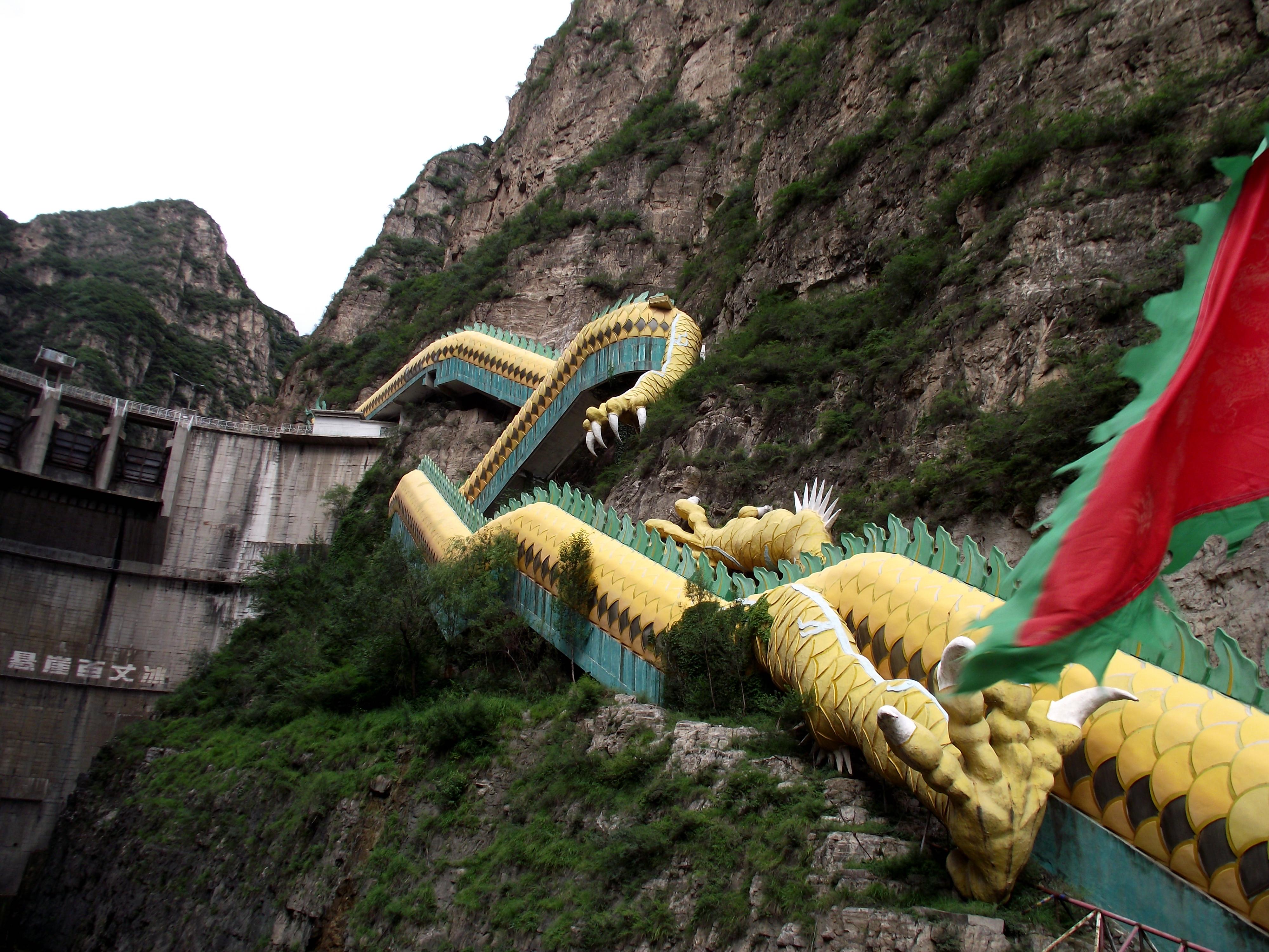 龍慶峽    -3