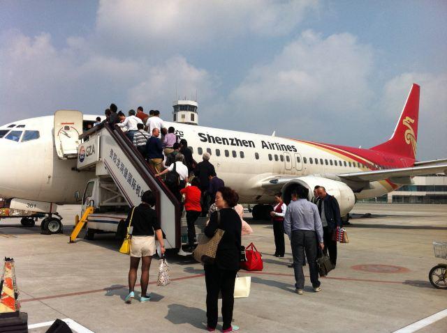 南京到毕节飞机