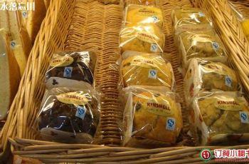 【携程面包】上海金美食美食浦北店附近贝壳大新村梨攻略攻略图片