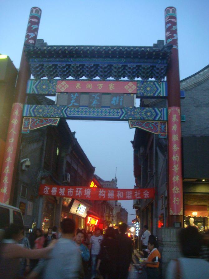 四月出发青岛、烟台、大连、济南详细了旅游攻thefear游戏攻略图片