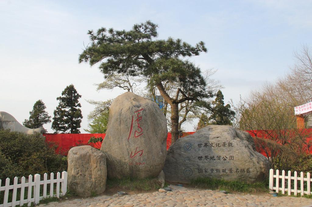 沿海自驾游4:返程游江西篇 - 庐山风景区游记攻略