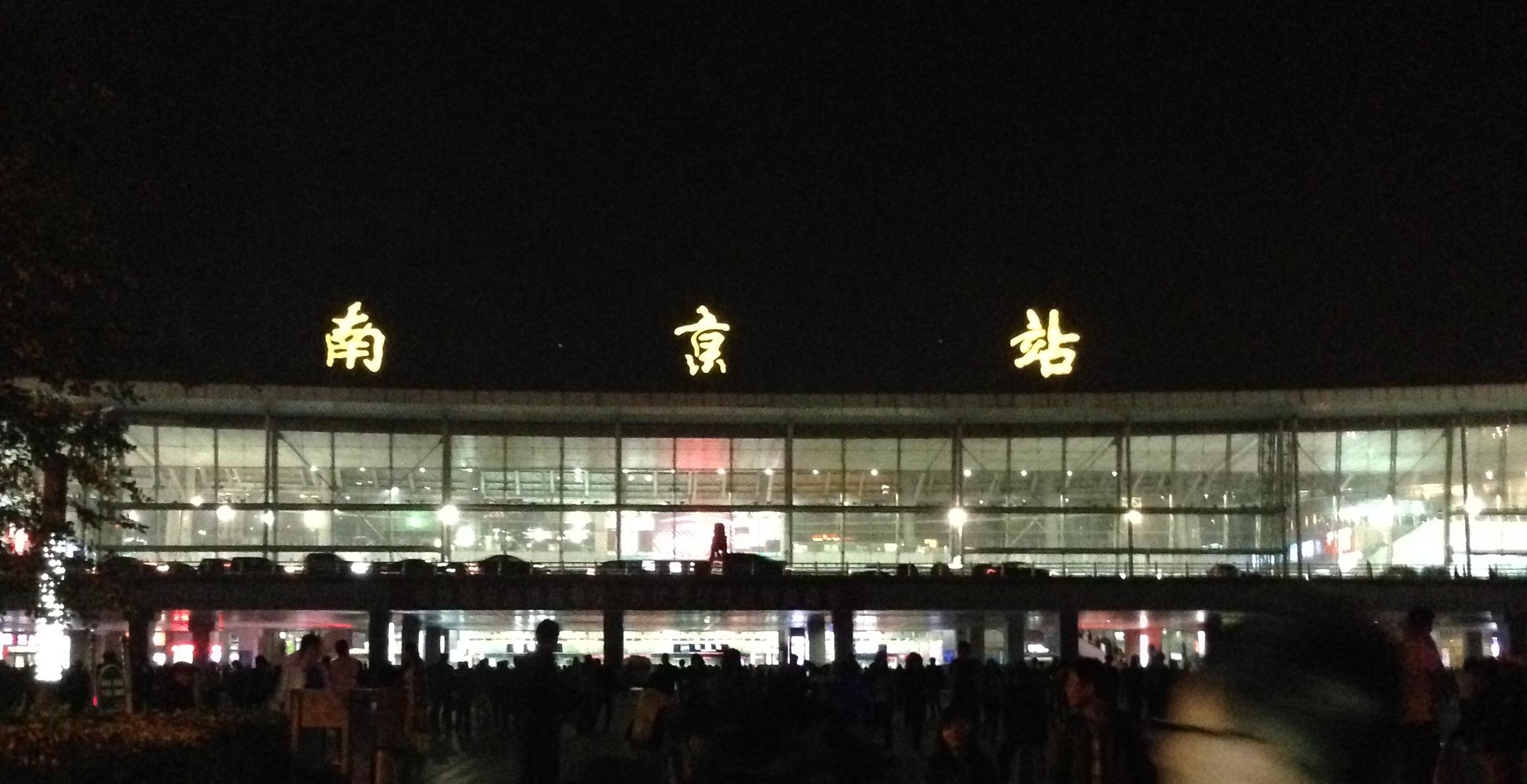 南京到烟台航班