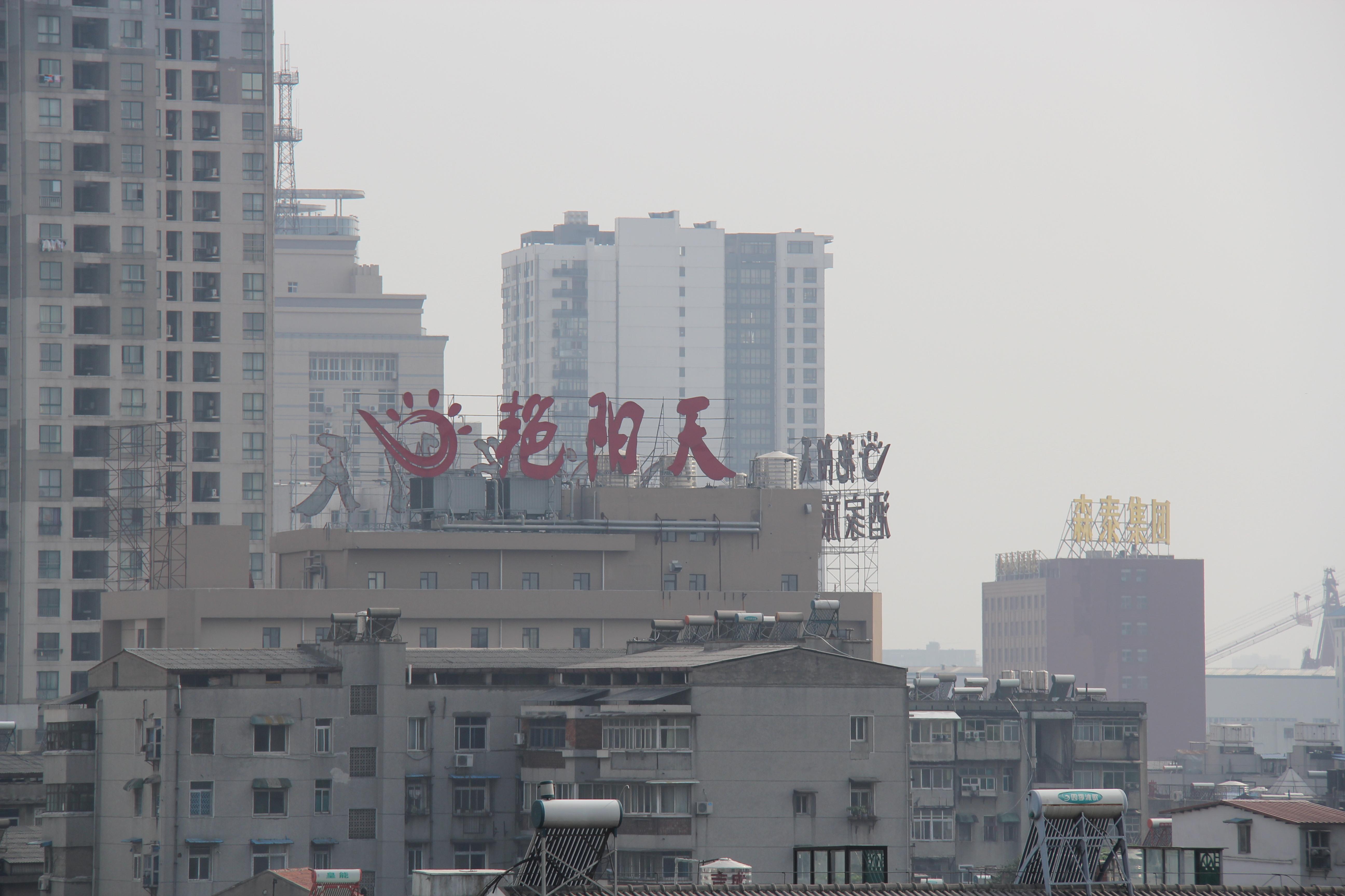 武汉黄鹤楼附近的宾馆