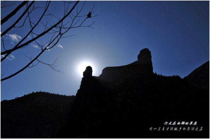 冬天的穿越.冶力关.徒步甘南幽谷-赤壁攻略攻十一月国内蜜月旅行游记图片