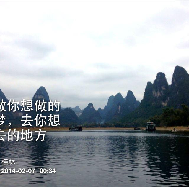 爸爸去哪儿-桂林山水甲天下