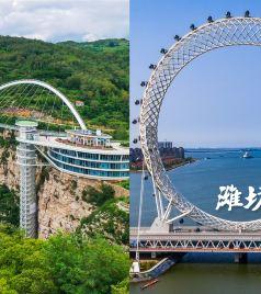 泰安游记图文-齐鲁大地精彩万千,好看好玩夏游推荐!带你玩遍济南&泰安&淄博&潍坊
