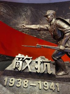 云岭新四军军部旧址-泾县