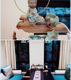 杭州游记图文-杭州蓝之莲酒店美好下午茶时光