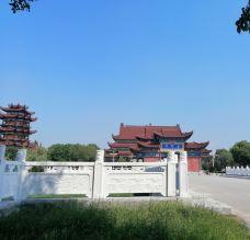 南海禅寺-汝南-世界美食游走达人