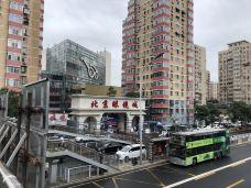 潘家园眼镜城-北京-Florafifle