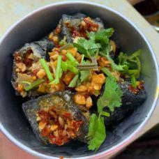 黑色经典臭豆腐(潇湘文化店)-长沙-一颗萌牙