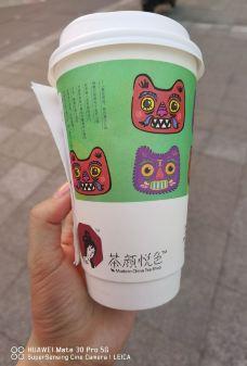 王府井百货(五一店)-长沙-_WeCh****039226