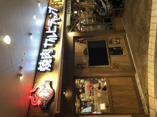 松阪牛烧肉M(法善寺横丁店)-大阪