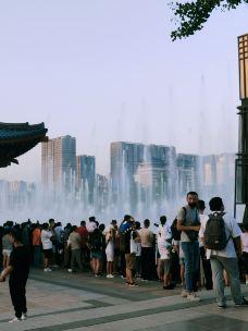大雁塔北广场音乐喷泉-西安-_U2****0235