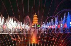 大雁塔北广场音乐喷泉-西安-M696