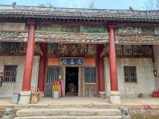 白竹园寺国家森林公园-枣阳-110****830