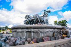 盖费昂喷泉-哥本哈根