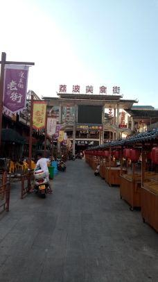 布依农家饭庄-荔波-tshili