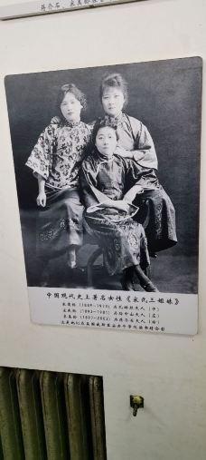 美庐-庐山风景区-牛牛魔王88