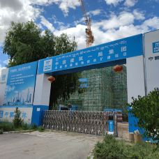 西藏博物馆-拉萨-行走的雨叔