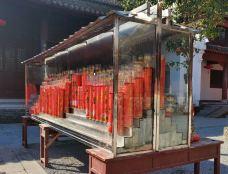 白马藏寨-平武-滇国剑客