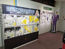 青山刚昌博物馆-北荣町-fy****234