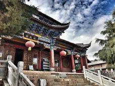文海-丽江