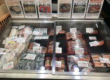 黑门市场-大阪-陌染MM