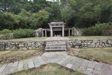 伊斯兰圣墓-泉州-旧爱鱼香肉丝