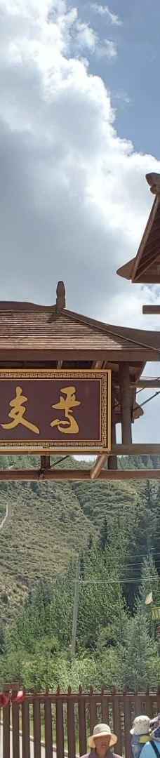 焉支山森林公园-山丹