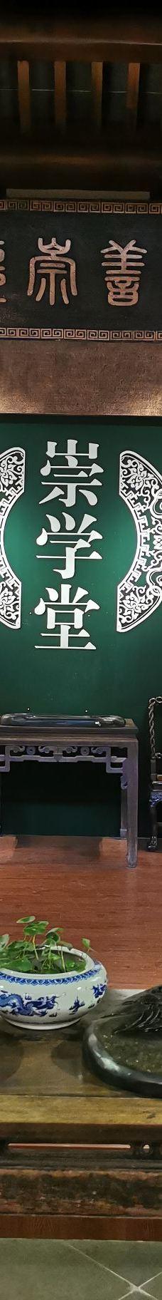 徽州古城-歙县