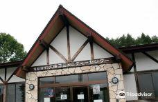 Indoor Gate Ball Field Spark Kesennuma-气仙沼市