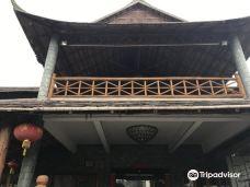 泉林-泗水