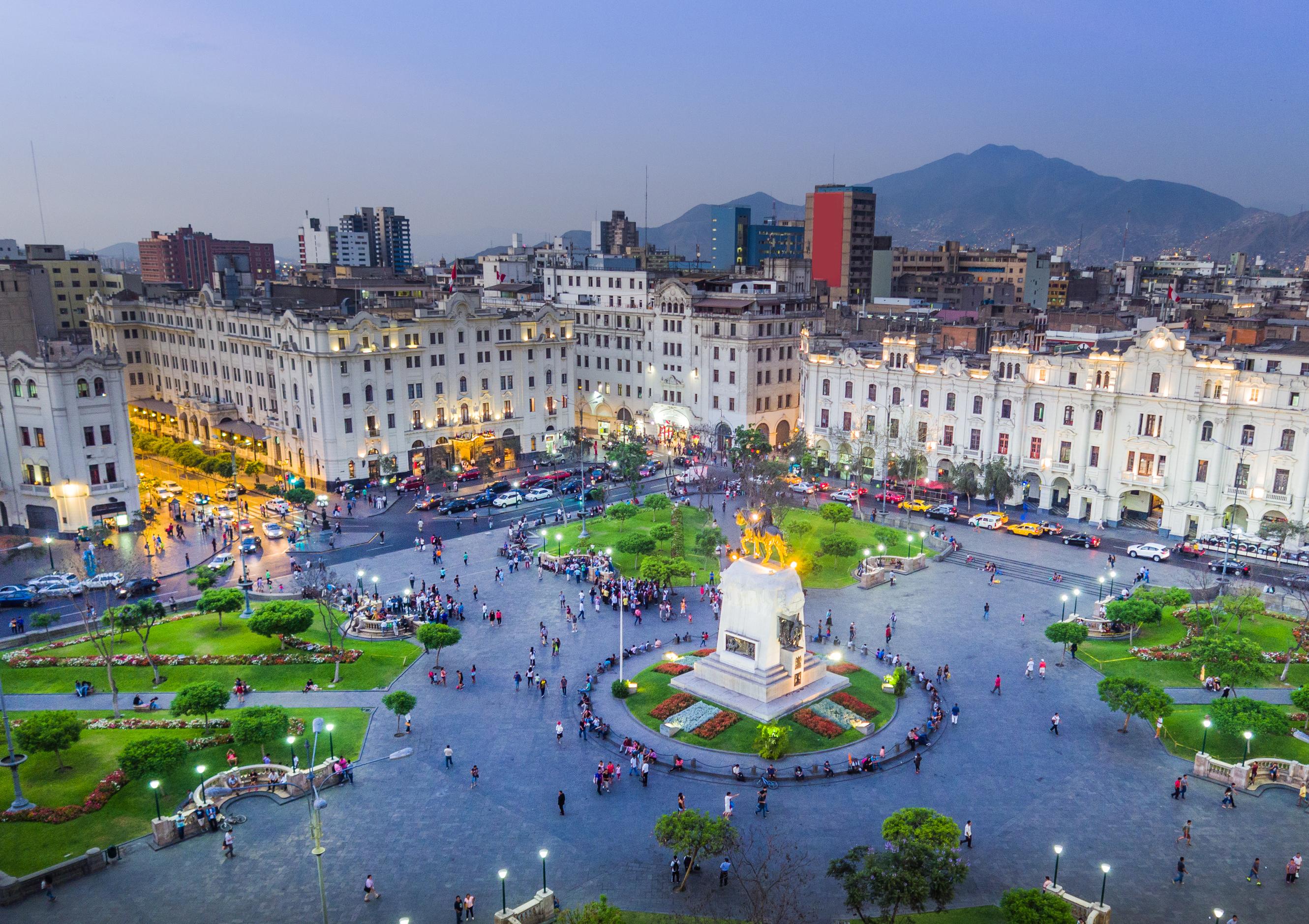 秘魯利馬市區+黃金博物館一日遊(利馬大教堂+聖馬丁廣場+總統府+愛情公園)
