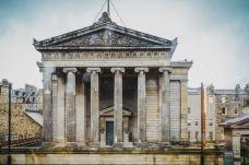 苏格兰国家现代艺术馆2号馆(狄恩艺廊)-爱丁堡-胡萝卜果酱