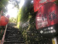 淡水红楼中餐厅-台北-第六毒素