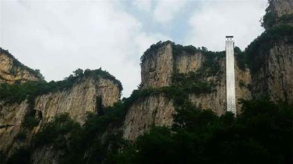 织金大峡谷 (7)