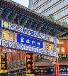 天津游记图文-天津三日自由行,领略津门的沧桑与繁华