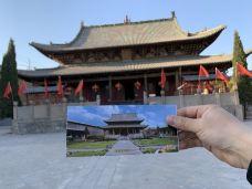古城新绛-新绛-M31****253