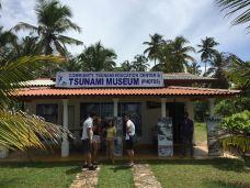 Community Tsunami Museum-加勒-用户61