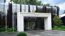 国际奥委会总部-洛桑-贝塔桑