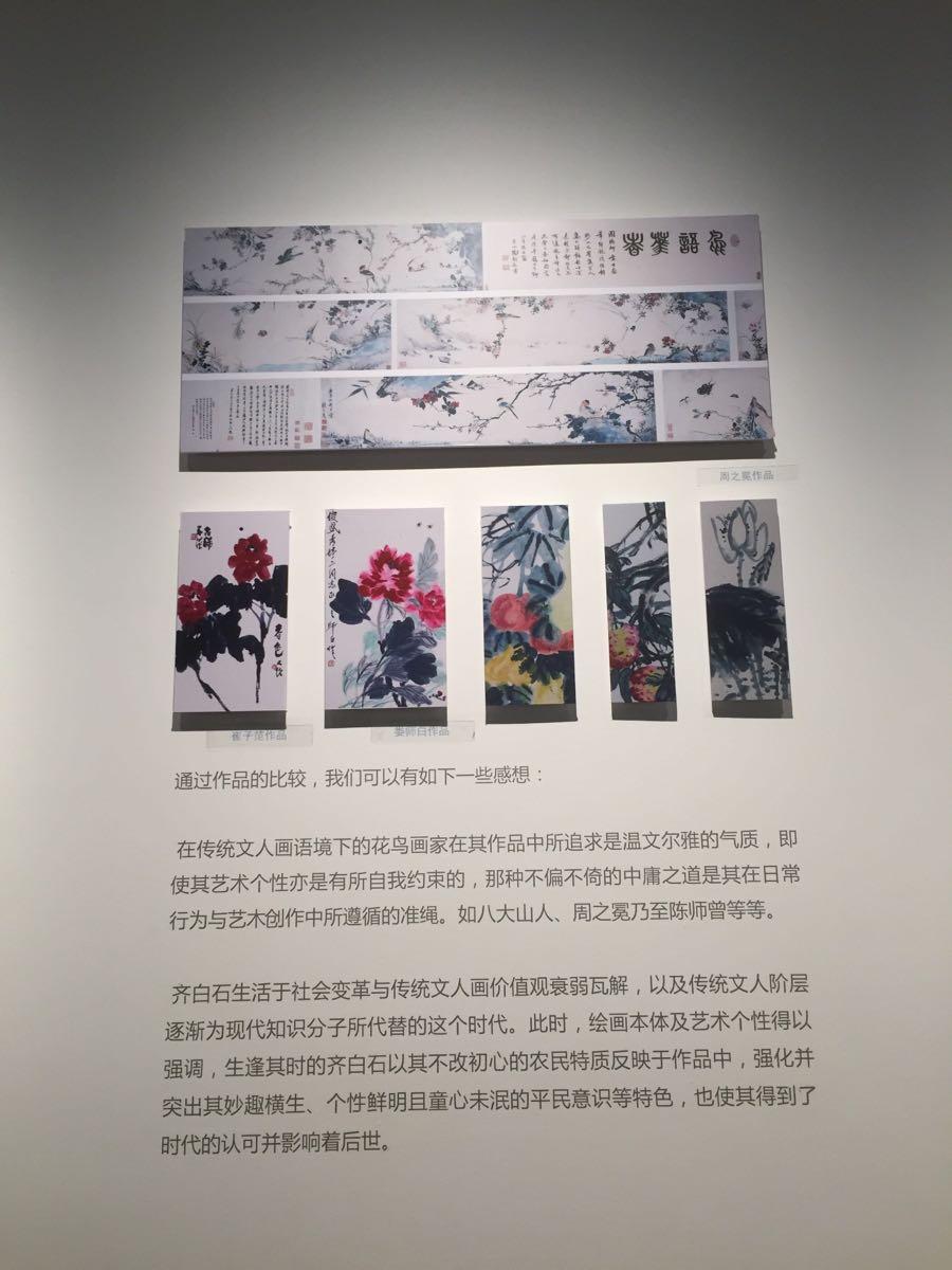 國家美術館  National Gallery   -4