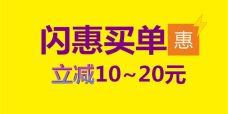禾福寿司-雷州-M30****0102
