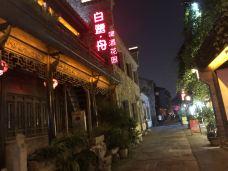 老门东历史街区-南京-dorislee