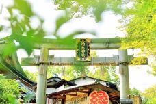jishujinja-京都-doris圈圈
