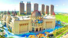 七星海世界主题乐园-沈阳-doris圈圈
