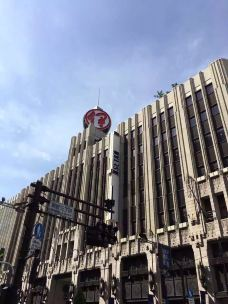 伊势丹百货(新宿店)-东京-Tiramisu8511